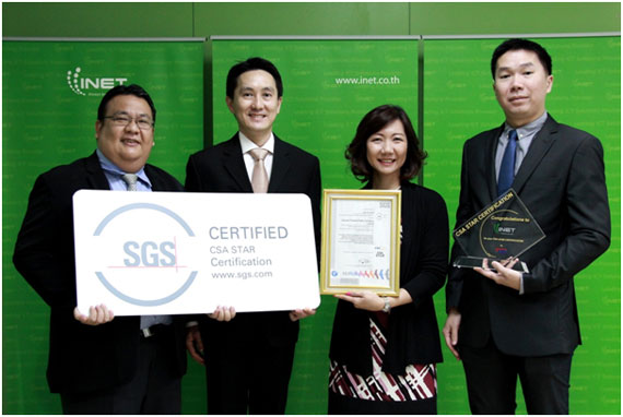 SGS Certified CSA STAR Certification